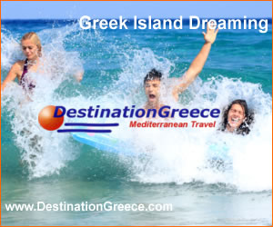 logo of Destination Greece