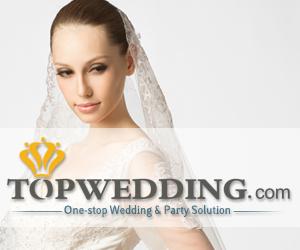 logo of TOPWEDDING