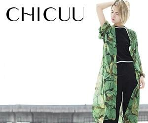 logo of Chicuu